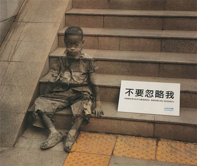 unicef-ignored-3